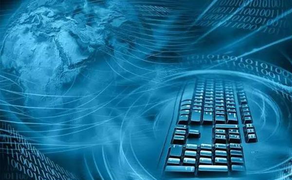 电子制造业追溯系统