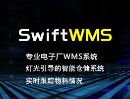 SwiftWMS